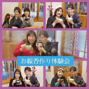 お線香作り体験会!栃木県から5名様いらっしゃいました!