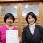 50歳からの挑戦!念願の香司になった!